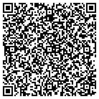 """QR-код с контактной информацией организации ООО """"Экотек"""""""