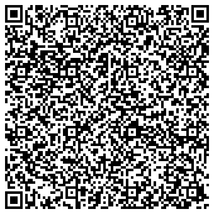 QR-код с контактной информацией организации КРМЗ им. В.К.Таратуты, Кировоградский ремонтно-механический завод , КП