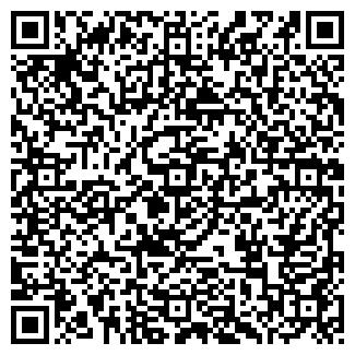 QR-код с контактной информацией организации Adecs