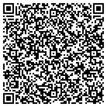 QR-код с контактной информацией организации Косык Корпорейшн, ООО
