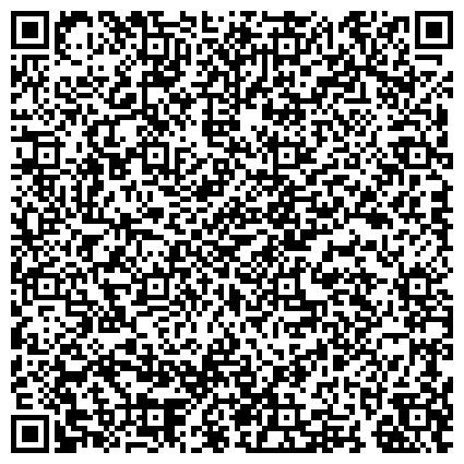 QR-код с контактной информацией организации Производственное предприятие Харьковский электроаппаратный завод, ООО