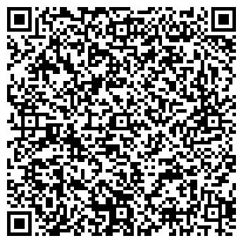 QR-код с контактной информацией организации ФЛП Лукяненко