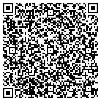 QR-код с контактной информацией организации Гранд-Буд, ООО