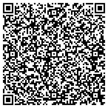QR-код с контактной информацией организации Снабкомплект, ЧП