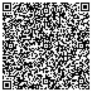 QR-код с контактной информацией организации ЕДИНЫЙ-ПОСТАВЩИК