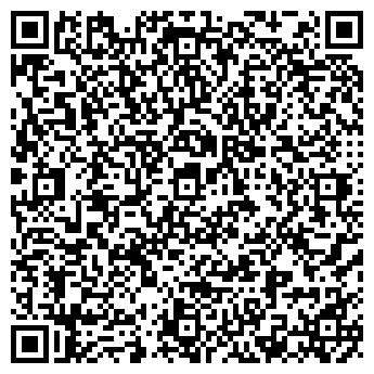 """QR-код с контактной информацией организации Общество с ограниченной ответственностью ООО """"Интеркомэнерго"""""""