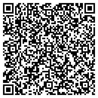 """QR-код с контактной информацией организации ООО """"РУС"""""""