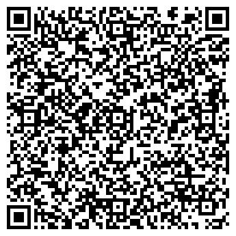 QR-код с контактной информацией организации Общество с ограниченной ответственностью Астера ЛТД, ООО