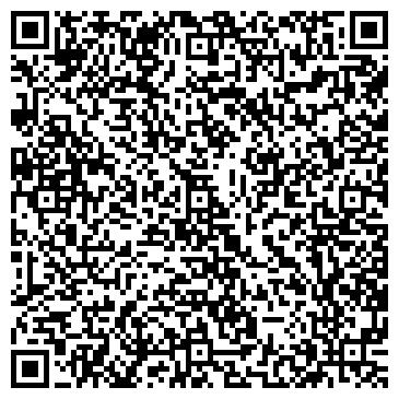 QR-код с контактной информацией организации ЧАСТНАЯ КЕРАМИЧЕСКАЯ МАСТЕРСКАЯ, ЧП