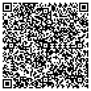 QR-код с контактной информацией организации ИНТЕР ТРЕВЕЛ