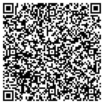 QR-код с контактной информацией организации Альферац, ЧП