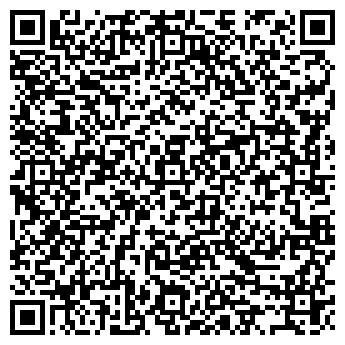QR-код с контактной информацией организации Стабильно, ООО
