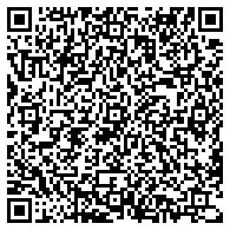 QR-код с контактной информацией организации ТеплоСад, ЧП