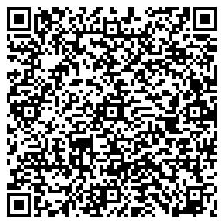 QR-код с контактной информацией организации Элтим, ООО