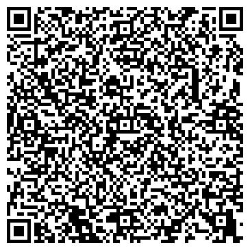 QR-код с контактной информацией организации Студия Света, ЧП
