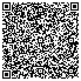 QR-код с контактной информацией организации Сонита, ЧП