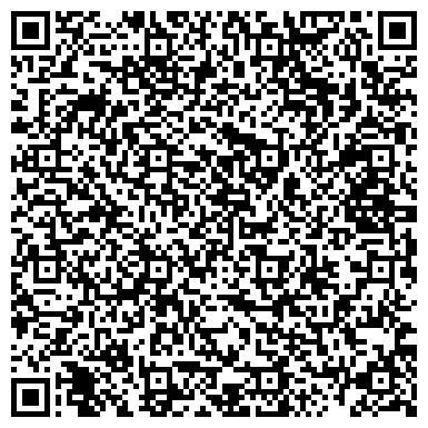 QR-код с контактной информацией организации МОЗАИКА ХОРЕОГРАФИЧЕСКИЙ АНСАМБЛЬ МОУДОД