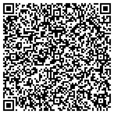 QR-код с контактной информацией организации Вольтен, ООО