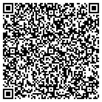 QR-код с контактной информацией организации Агент 220, ООО