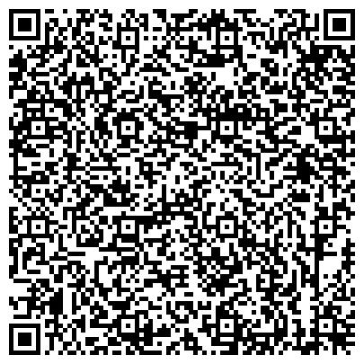 QR-код с контактной информацией организации Акватон, производственное предприятие, ООО