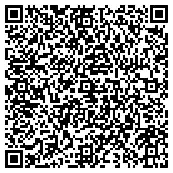 QR-код с контактной информацией организации Оптим, ООО