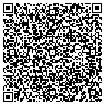 QR-код с контактной информацией организации Торговый дом Ольга, ЧП