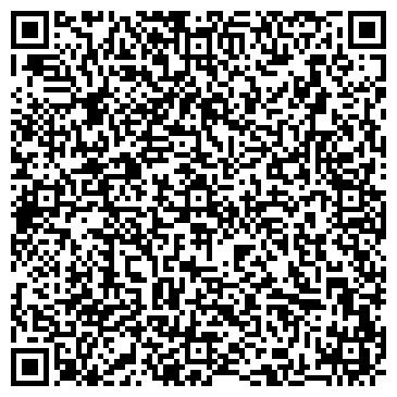 QR-код с контактной информацией организации Эл тайм, ООО