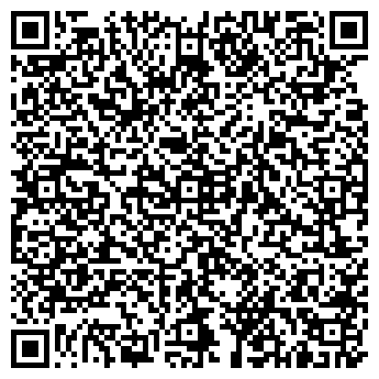"""QR-код с контактной информацией организации Общество с ограниченной ответственностью ООО """"Аквахим"""""""