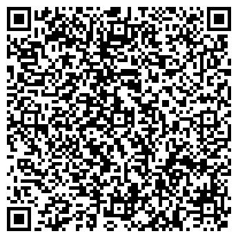 QR-код с контактной информацией организации ХЭК, ООО