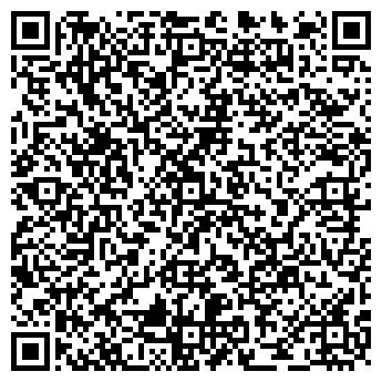 QR-код с контактной информацией организации ЭПМ, ООО
