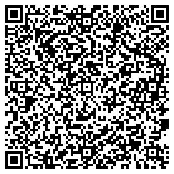 QR-код с контактной информацией организации ДТС (ДонТехСвязь), ООО