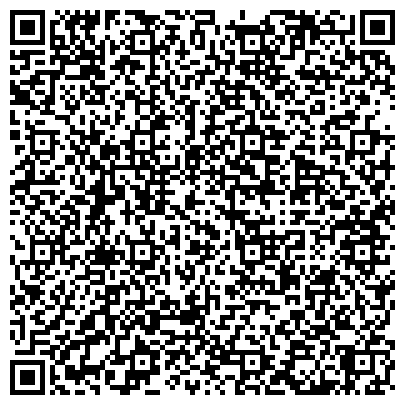 QR-код с контактной информацией организации Слобода-92, агропромышленная фирма, ООО