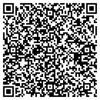 QR-код с контактной информацией организации Омником