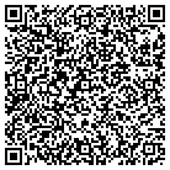 QR-код с контактной информацией организации Спецзап, ООО