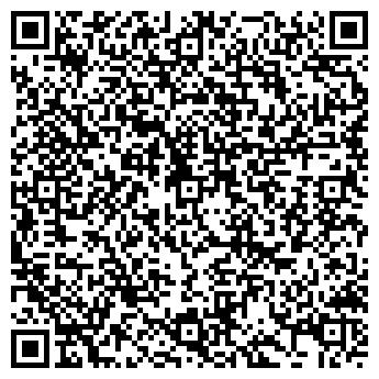 QR-код с контактной информацией организации Контакт, ООО