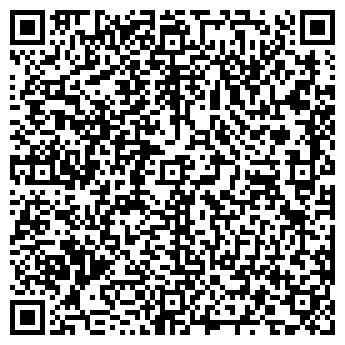 QR-код с контактной информацией организации ЛЮМЕН АРТ БАГЕТНАЯ МАСТЕРСКАЯ