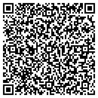 QR-код с контактной информацией организации ОРИГАМИ,ЧП