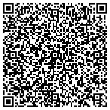 QR-код с контактной информацией организации ЛЮМЕН АРТ БАГЕТНАЯ МАСТЕРСКАЯ, ЧП