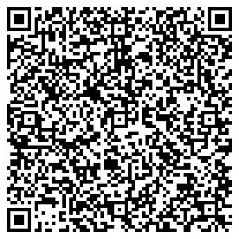 QR-код с контактной информацией организации ООО «Принт Лтд»