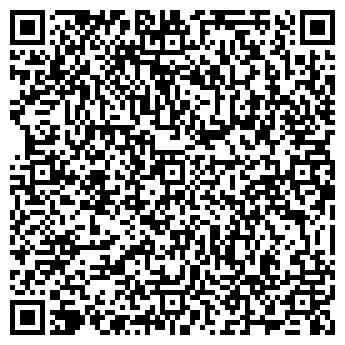 QR-код с контактной информацией организации Укрпромтех, ООО