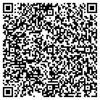 QR-код с контактной информацией организации Лист, АО