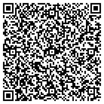 QR-код с контактной информацией организации Донтрэк, ООО