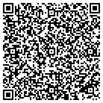 QR-код с контактной информацией организации Вестра, ООО