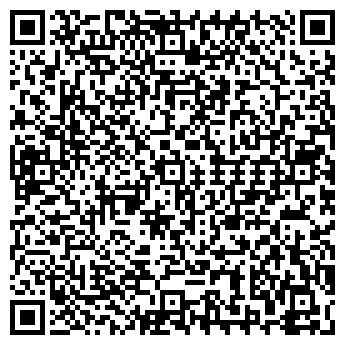 QR-код с контактной информацией организации OOO «СГС», Общество с ограниченной ответственностью