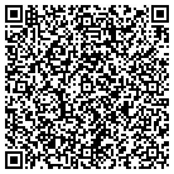 QR-код с контактной информацией организации БАФ, ЗАО