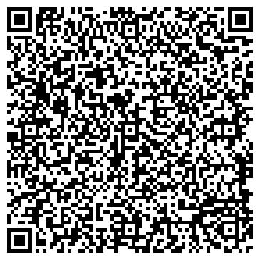 QR-код с контактной информацией организации УПП УТОС, ООО