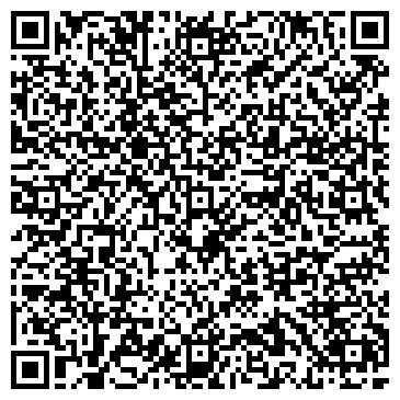 QR-код с контактной информацией организации Торговый дом ЭМОНТ, ООО