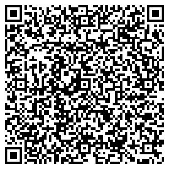 QR-код с контактной информацией организации Алта, ООО