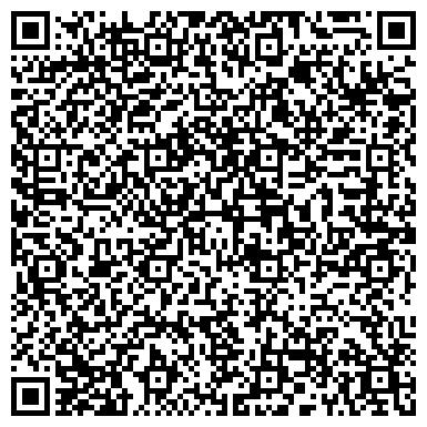 """QR-код с контактной информацией организации СПД Комин - Стабилизаторы напряжения """"Лидер"""""""