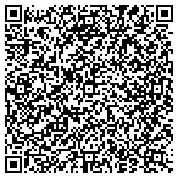 QR-код с контактной информацией организации Барс, ТОО Аккумуляторный Центр